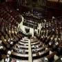 Milleproroghe 2017, Testo in Aula al Senato. Ecco le novità